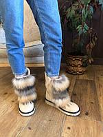 Зимние ботинки Punto Bella