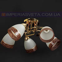 Люстра припотолочная IMPERIA пятиламповая LUX-550226