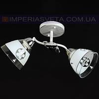 Люстра припотолочная IMPERIA двухламповая LUX-550236