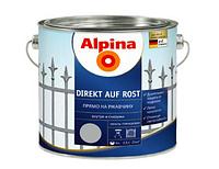 Эмаль по ржавчине ALPINA DIREKT AUF ROST 2,5 л (перламутрово-золотой) RAL 1036