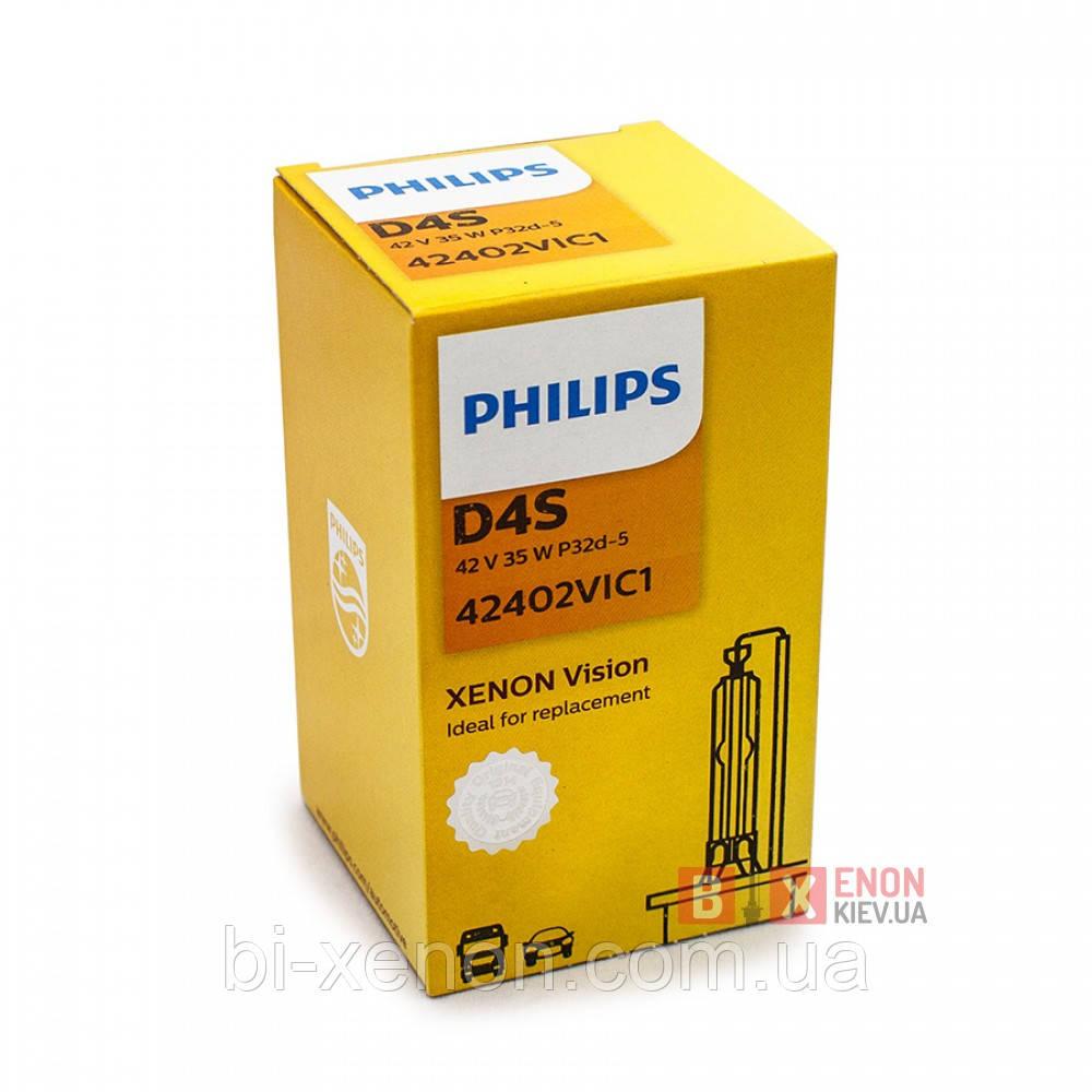 Ксеноновая Лампа PHILIPS 42402VIC1 D4S Vision +30%