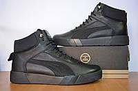 Зимние мужские ботинки Puma.Натуральная кожа.Копия.