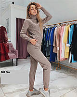 Теплый вязаный женский спортивный костюм 505 Ген