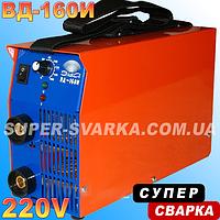 Сварочный инвертор Элсва ВД-160И
