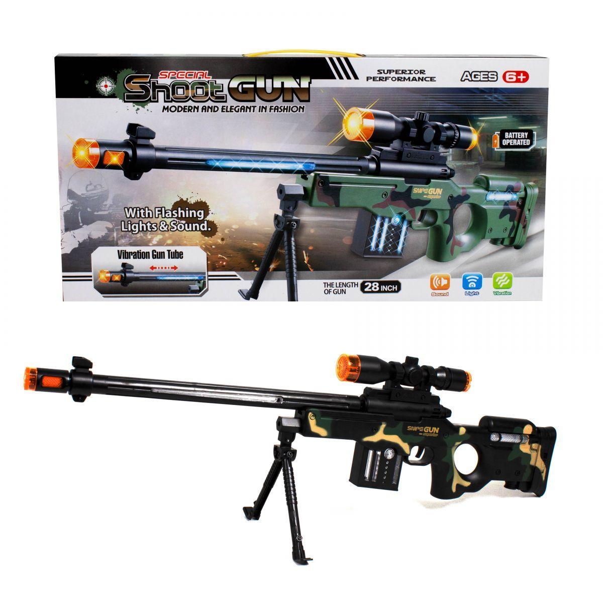 Снайперская винтовка детская со светом и звуком 5503