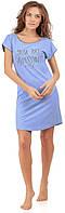 Сорочка 0147 Barwa garments, фото 1