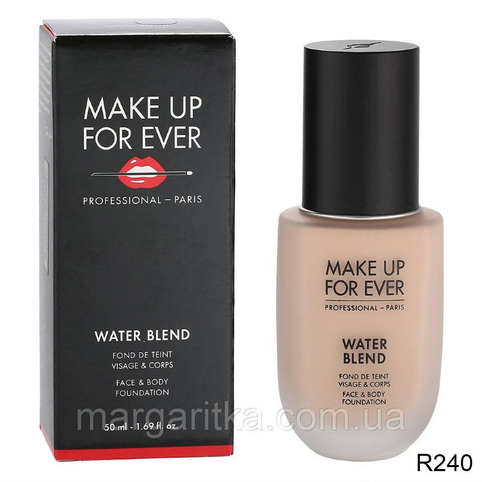 Тональное средство Make Up For Ever 30 мл.  (Копия)мэйк ап