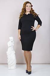 Облегающее платье однотонное