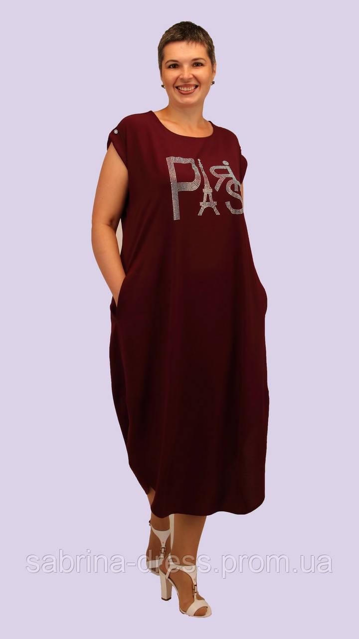 13e9039b6b8a21d Платье женское. Модель 177. 3 цвета. Размеры 50-60, цена 650 грн ...