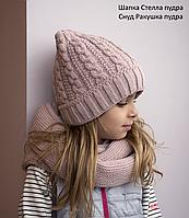 148 Снуд Ракушка-М. от 7 лет. Много расцветок, подробнее см.форму заказа, фото 1