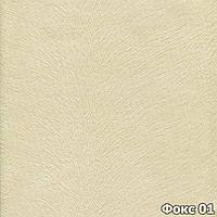 Ткань мебельная обивочная Фокс 01