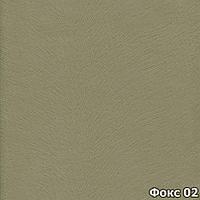 Ткань мебельная обивочная Фокс 02