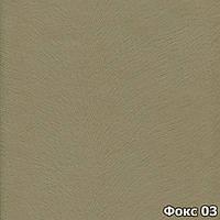 Ткань мебельная обивочная Фокс 03
