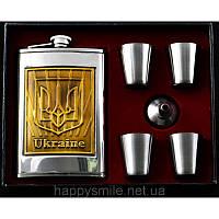 Мужской подарочный набор Украина