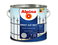 Эмаль по ржавчине ALPINA DIREKT AUF ROST 2,5 л (оконно-серый) RAL 7040