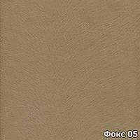 Ткань мебельная обивочная Фокс 05