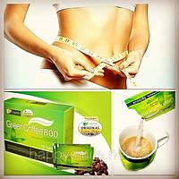 Green Coffee 800 - зелёный кофе для похудения