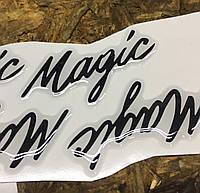 Наклейка Magic