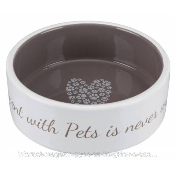 Trixie Pets Home Ceramic Bowl керамическая миска для животных кремово-бежевая 0,8л/16см