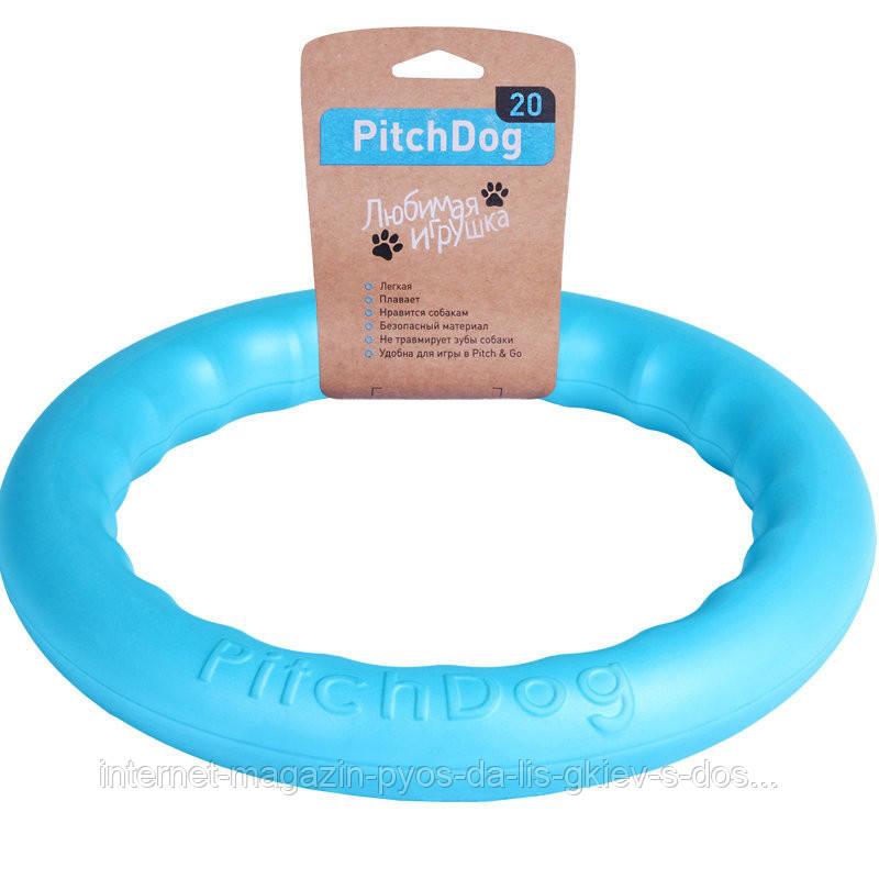 Collar PitchDog (ПитчДог) кольцо игрушка голубая для собак 20см