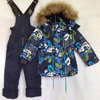 Зимний комплект комбинезон куртка для мальчика 1-4 года