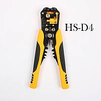 Стрипер для снятия изоляции HS-D4 LUBAN, фото 1
