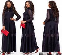Женское платье. Р.-р. 48-52, фото 1
