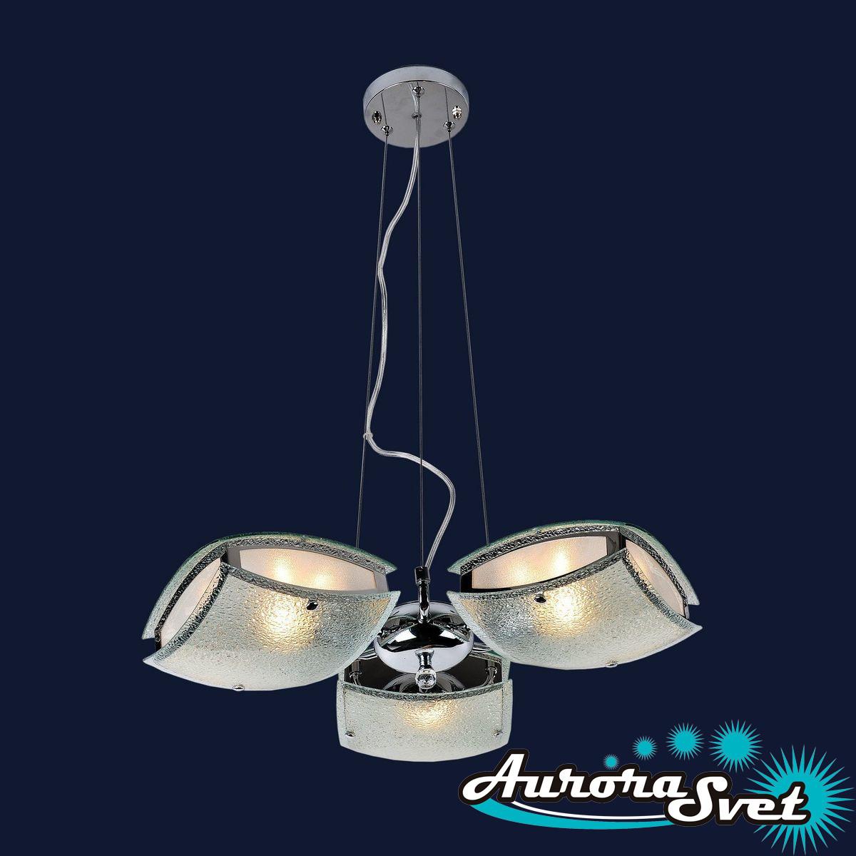Люстра подвесная AuroraSvet 011. LED светильник люстра. Светодиодный светильник люстра.