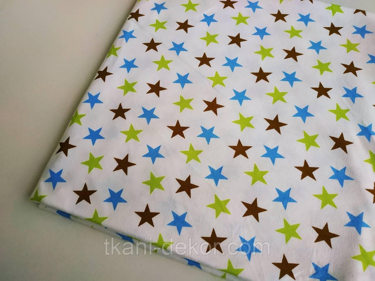Трикотаж детский (хлопковая ткань) цветные звезды