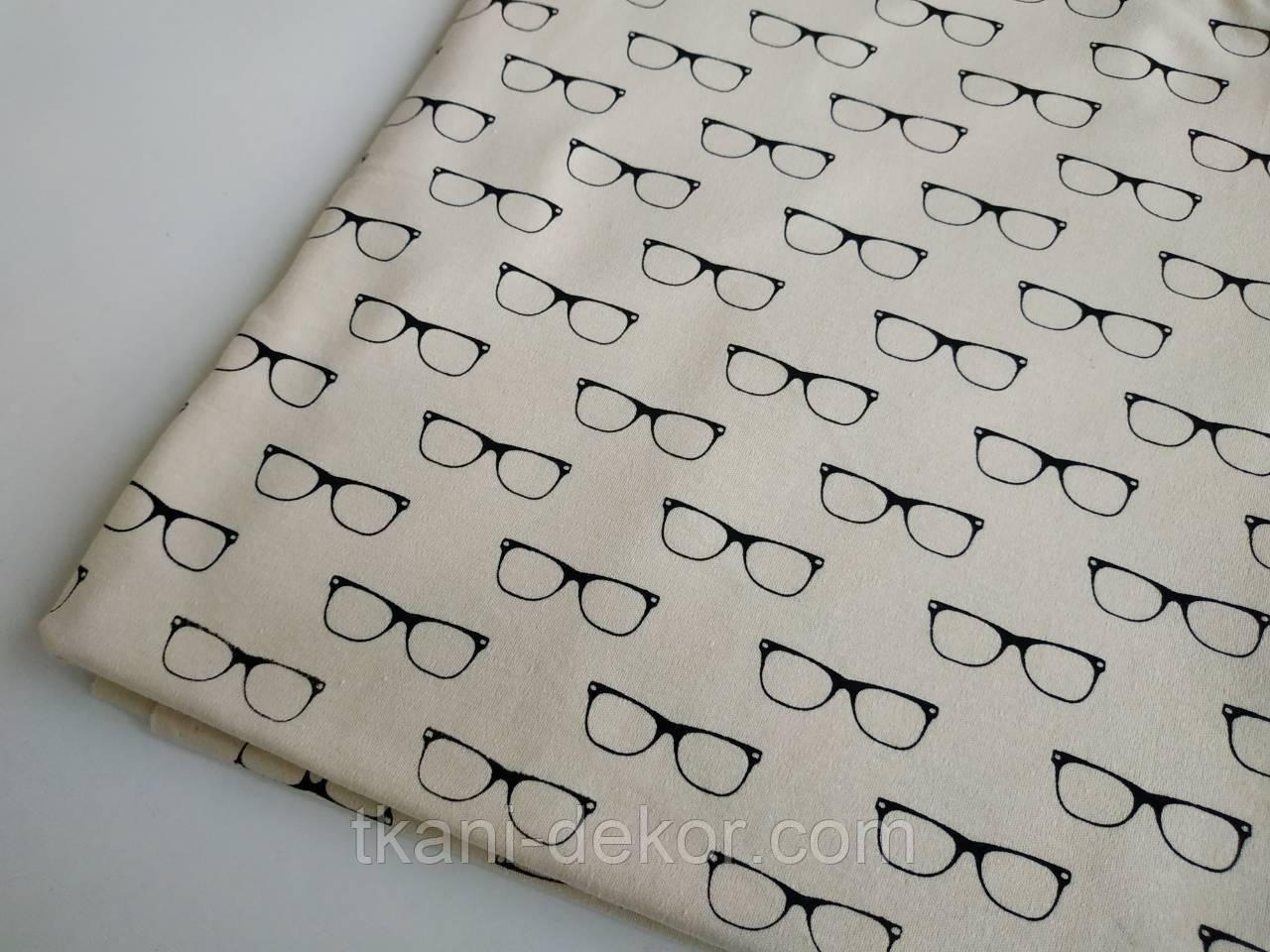 Трикотаж детский (хлопковая ткань) очки