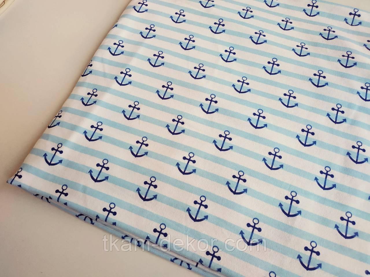 Трикотаж детский (хлопковая ткань) якоря на голубой полоске
