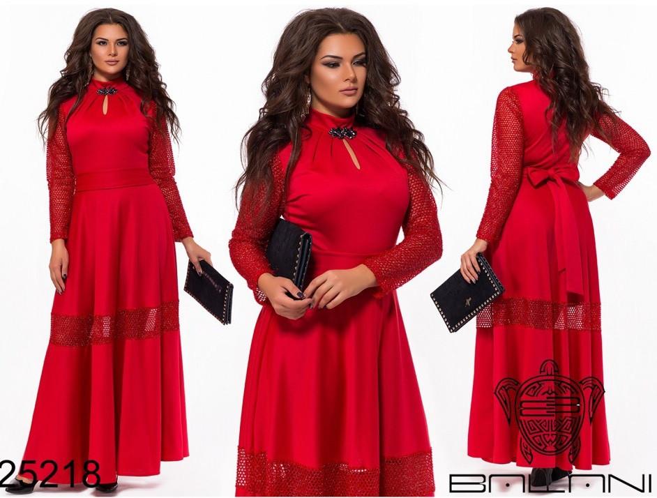 Женское платье. Р.-р. 48-52