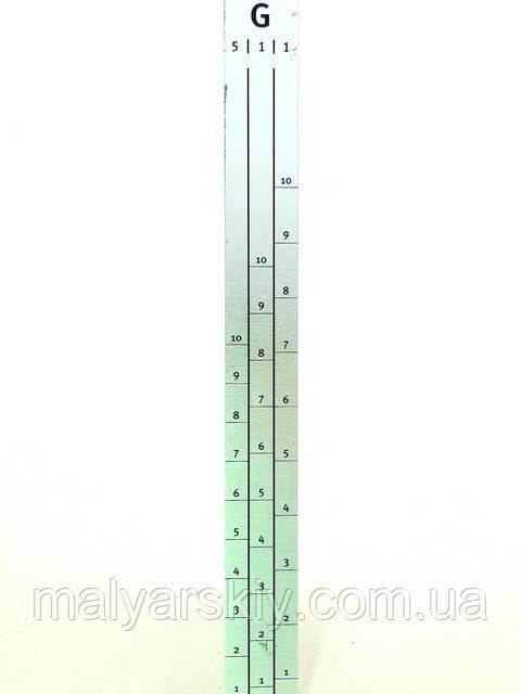Змішувальна лінійка  G(100:20:10/20) Sikkens