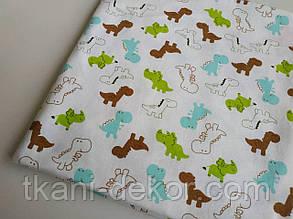 Трикотаж детский (хлопковая ткань) динозаврики