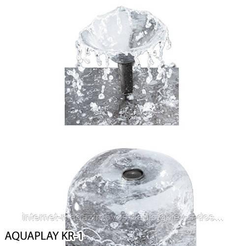 Aquael AQUAPLAY KR-1 набір фонтанних насадок