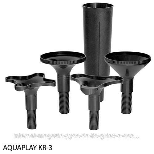 Aquael AQUAPLAY KR-3 набор фонтанных насадок