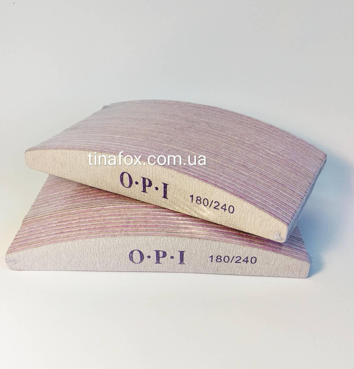 Пилочка для ногтей 50шт 180/240 OPI лодочка