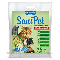 SaniPet Яблоко универсальный древесный наполнитель для животных 2,5кг
