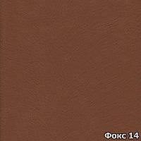 Ткань мебельная обивочная Фокс 14
