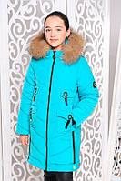Зимняя курточка на девочку «Мишель» с натуральным мехом ТМ MANIFIK