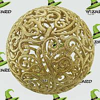 Украшение Шар ажурный 20см (золото)