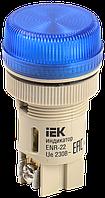 Сигнальная лампа ENR-22 синяя