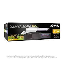 Aquael LEDDY SLIM DUO SUNNY and PLANT 10Вт светодиодный LED светильник для нано-аквариумов 20-50см