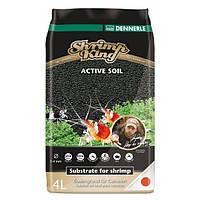 Dennerle Shrimp King Active Soil активный донный грунт для пресноводных аквариумов с креветками 1-4мм, 4л