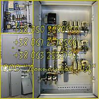 Разработка и изготовление нестандартных крановых панелей управления., фото 1