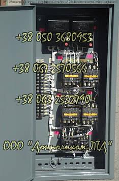 Разработка и изготовление нестандартных крановых панелей управления., фото 2