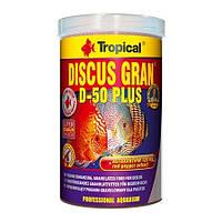 Tropical DISCUS GRAN D-50 PLUS красящий корм в виде тонущего гранулята для дискусов, 1л