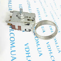 Терморегулятор Danfoss B 6221:1,3 (двухкам.)