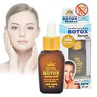 Антивозрастная  сыворотка для лица от морщин «Альтернатива Ботоксу»   Yaya Botox Snail Serum 30 ml. Тайланд, фото 1
