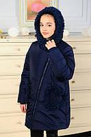 Детская зимняя куртка (пальто) на подростка девочку Мирея на от 128см до 152см